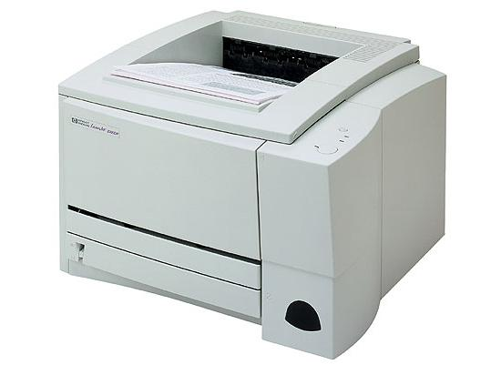 HP LaserJet 2100M Parallel Printer (C4171A)